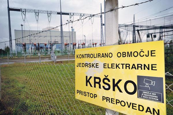 Neuklearna elektrana Krsko