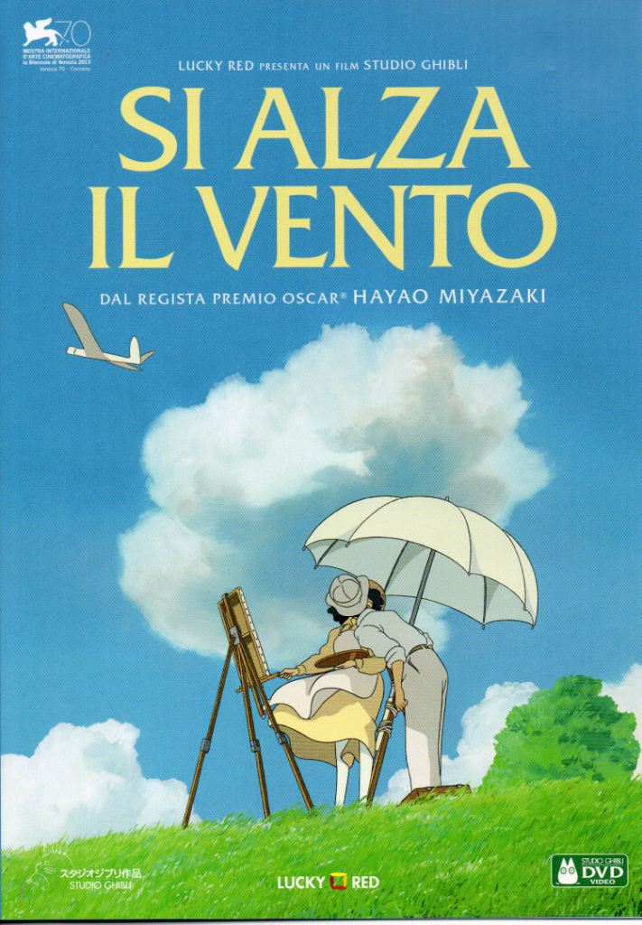 CinemaSiAlzavento