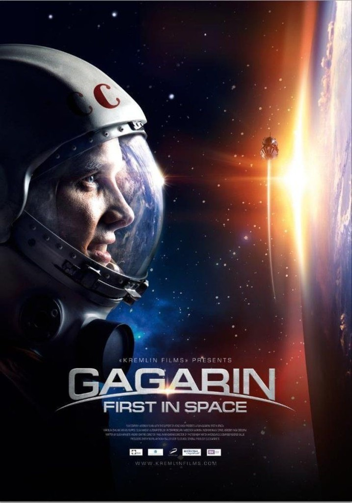 Cinema_Gagarin